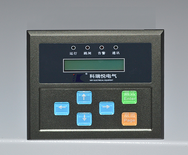 Microcomputer intelligent protection device KRY-300